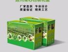 珠海嘉兆蔬菜菜心芥菜手提包送礼包装品盒印刷厂家