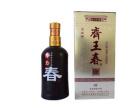 新品酒水批发【山东】——白酒代理品牌