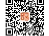 融诚天骄6.7黄金 原油较新走势分析及策略布局附解套