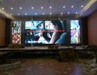 山东室内高清LED显示屏安装优惠价格