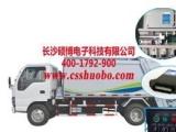 供应硕博电子高效可靠 接线简单的环卫压缩垃圾车电控系统