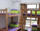 求职青年旅舍公寓拎包住地铁口配置全租力青年
