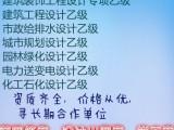 北京朝阳酒楼消防改造消防设计