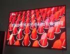 福田罗湖LED门头屏走字屏显示屏制作维修,厂家免费上门改字