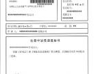 宿州注册国内商标费用