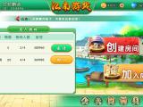 邳州手机比鸡游戏软件开发