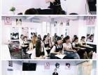 化妆美甲专业培训学校