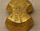 泾阳公司收购各种金锭,银锭,银元,金银黄金品牌首饰!