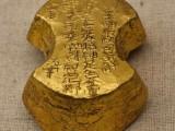 泾阳公司收购各种金锭,银锭,银元,金银黄金品牌首饰
