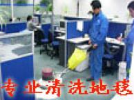 福田保税区地毯清洗,写字楼厂房酒店开荒清洁