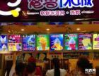 上海蜜雪冰城加盟优势郑州蜜雪冰城加盟费多少