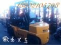 通化特价处理二手8陈新全电动前移式叉车/堆高电动叉车