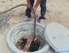 上海專業疏通清洗各種下水道 市政管道 化糞池清理