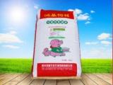 山东太湖母猪饲料 潍坊价格合理的猪饲料供应