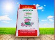 山东大约克种猪饲料——信誉好的猪饲料厂商