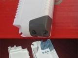 LED摇控开关驱动电源塑料外壳,恒流器变