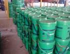 北京JS复合防水涂料 聚氨酯防水涂料K11防水灰浆