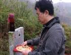 黄滏桥风水术数堪舆扶正堂第一十六堂弟子