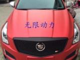 轮毂,轮胎,刹车,避震,包围,进气,排气改装