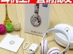 新款全球限量版solo2 hellokitty头戴式时尚耳机 iphone线控耳