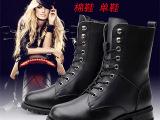一件代发秋冬新款真皮马丁靴男女靴新款矮筒靴子温州韩版马丁靴