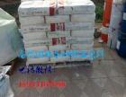 邵阳回收橡胶原料 陕西回收环戊醇列表新闻