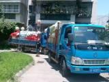 德阳双庆长途搬家公司,拆装家具 搬运钢琴,省内省外全市通吃