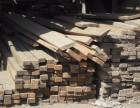 芜湖木料回收 芜湖旧木柴回收 芜湖木方回收