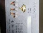 出售彭阳县悦龙商务宾馆贵宾卡一张