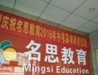 中考英语寒假辅导,武进前黄一对一教学哪家专业
