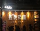 开发商直售河西市府旁临街现铺现已招租网咖
