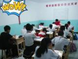 暑假15天初二预科班