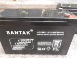 SANTAK 山特免维护12V7AH 铅酸蓄电池