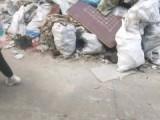 闵行区垃圾清运公司专业大团队