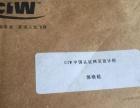 邯郸专业微信页面淘宝网店装修详情设计
