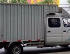 西乡周边居民中小型搬家,价格较优惠,24小时服务