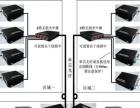 安防监控 综合布线 门禁 弱电工程 防盗报警