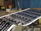 承接各种纸类印刷产品