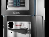 出租意式BAV005自动 现磨 八种口味 扫码支付 咖啡机