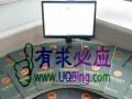 济宁商标注册1000元起【有】【求】【必】【应】