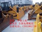 庆阳二手推土机价格,SD160L山推推土机出售