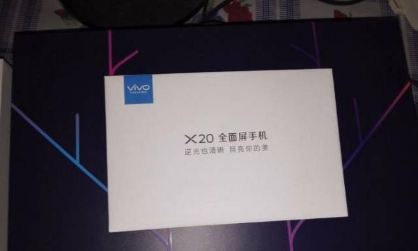 急转!全新未拆封vivo X20,全网通,黑色