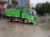 晋城市自卸式垃圾车直销价格