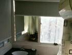 地利人和单身公寓