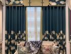 五道口窗簾華清嘉園窗簾定做八家嘉苑訂做窗簾