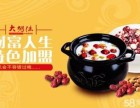 广州谷连天粥铺加盟费多少粥铺加盟店榜中餐加盟项目