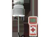 清易手持式气象站便携移动式气象站仪随时掌握天气情况