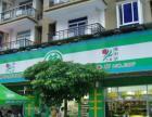新南丰商业连锁加盟 超市 投资金额 10-20万元