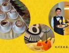 杭州美食DIY暖场活动 商场 房地产 汽车4S店售楼部 营销