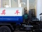 时风农用三轮改装吸粪车厂家定制 吸粪车报价